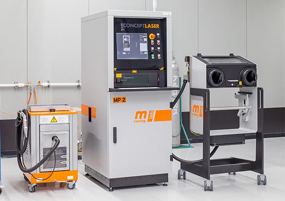 ComceptLaser社製 Mini-LabR (2017年9月導入)